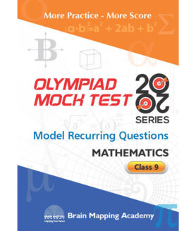20---20-Mock-Test-Maths-9
