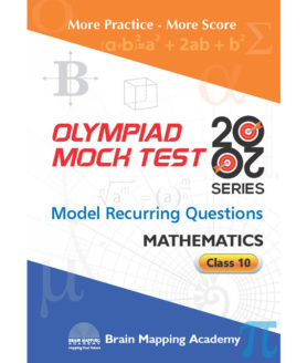 20---20-Mock-Test-Maths-10