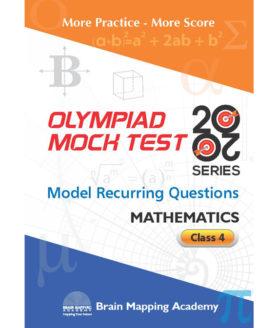 20---20-Mock-Test-Maths-4