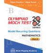 20---20-Mock-Test-Maths-6