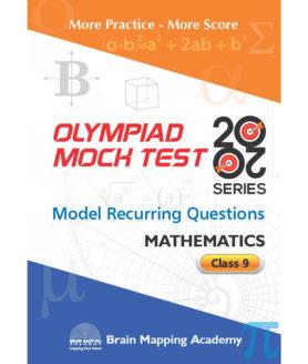 20---20-Mock-Test-Maths-9