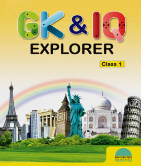 GK_Class1