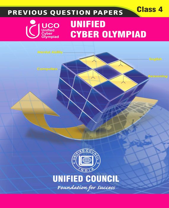 UCO – 10 Past Question Papers of Class 4 ( Downloadable E-Book)