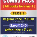 All Books Combo_07-07-2021-1